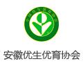 黑龙江优生优育协会